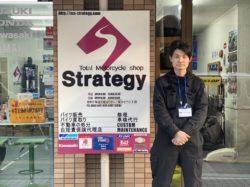 【中央店:ピットスタッフ】 木本