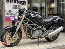 モンスター800Sie