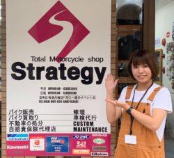 【中央店:サービス】 野村